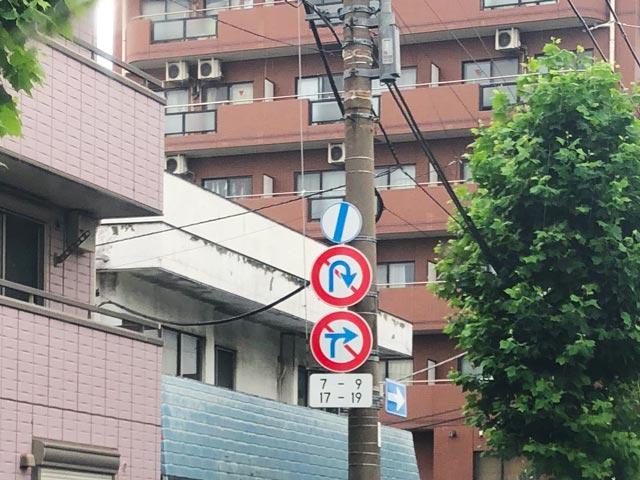 3つ並んだ道路標識