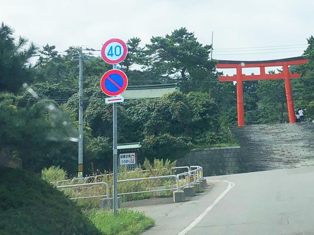 矢印の終わりの補助標識
